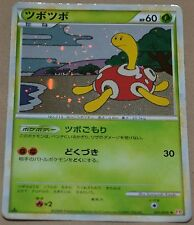 Japanese Holo Foil Shuckle 011/070 1st Edition HeartGold Collection Pokemon PL