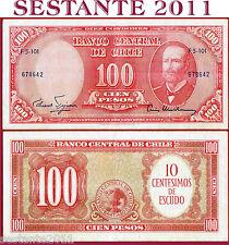 CHILE CILE - 10 CENTESIMOS DE ESCUDO sign rare FIGUEROA 1960 - P 127 - BB+/VF
