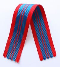 Soviet Russian Ribbon Medal For Distinction in the Protection of Public Order