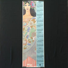 Vintage 1978 Tower Records 1230 Kriz Radio Poster Calendar by Carson