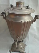 HUGE Antique 19th Century Imperial Russian Nickel Plated  Brass Samovar