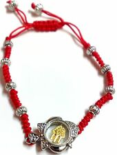 Red string spinning lucky hand Hamsa Kabbalah protection bracelet from Jerusalem