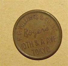 Old Seeburg Japan RC Williams Tokyo trade token