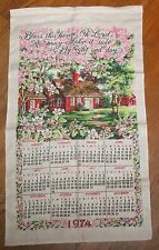 1972  Vintage Linen Kitchen Tea Towel Bless This House, Oh Lord, We Pray
