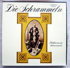LP / DIE SCHRAMMELN / AMADEO / AUSTRIA / 1979 / RARITÄT /