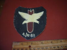 WWII GERMAN LUFTWAFFE CONDOR LEGION 4./K-88 BOMBER BIRD FLIGHT JACKET  PATCH