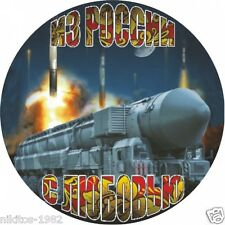 """Car sticker joke """"From Russia with love"""" Rocket. """"Poplar"""" with a nuclear charge."""