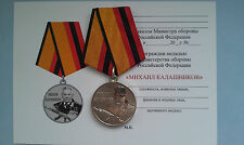 The best Medals of Russia at an inexpensive price!!!(The author of the AK Kalash