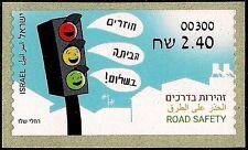 ISRAEL 2017 - ROAD SAFETY - ASHDOD # 300 ATM LABEL - MNH