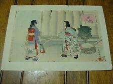 Shuntei Miyagawa 1898 BATTLEDORE & SHUTTLECOCK (HAGOITA) WOOD BLOCK PRINT