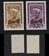 RUSSIA POSTAGE STAMPS Sc# 857-8 VF NH PRISTINE