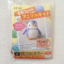 DAISO JAPAN Needle Felting Animal Kit • Penguin • Fast Airmail