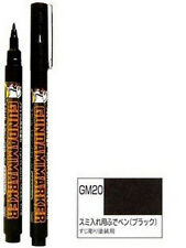 Gundam Marker Pen GM20 BLACK Color BRUSH TYPE MR HOBBY US
