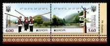 """Europa-CEPT. huzulen, mappa il """"centro d'Europa"""". 2w. eckrand (2). Ucraina 2012"""