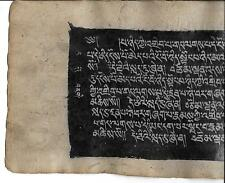 1 Leaf HUGE Tibetan Buddhist Sutra Manuscript Black with White Ink