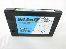 MSX HARY FOX SPECIAL The snowy Devil Cartridge Japan Video Game 0078 msx cart