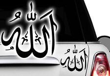 1x Allah Korusun MASALLAH Aufkleber ISLAM Hak Yaradan Nazar türkisches Auge xxx