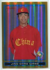 2009 Bowman Chrome WBC Prospects Gold Refractor 15 Jing-Chao Wang Rookie 7/50