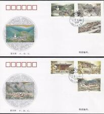 CHINA 1997-11 Ancient Temples in Wutai Mountain 五台古刹 总公司 stamp FDC