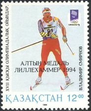Kazakhstan 1994 Winter Olympic Games/Sports/Skier/Skiing/Medals 1v (n44309)