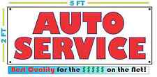 AUTO SERVICE All Weather Banner Sign 4 New Store Garage Man Cave Bar Home Club