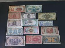 CHINA CHINESE 500 1000 100 50 20 5 1 YUAN OLD BANKNOTE CURRENCY COLLECTION LOT X