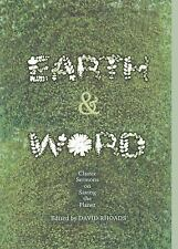 Earth and Word: Classic Sermons on Saving the Planet, Very Good Books