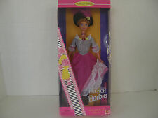 NEW BARBIE DOLLS OF THE WORLD COLLECTION 1996 FRENCH BARBIE DOLL NEW IN BOX