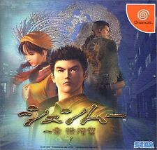 (Used) Dreamcast Shenmue Chapter 1: Yokosuka [Japan Import] ((Free Shipping))