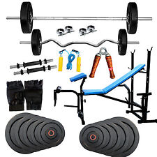 Fitfly Weight Lifting Package Home Gym 100 Kg With 7 In 1 Bench , 4 Rods