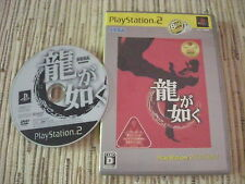 RYU GA GOTOKU YAKUZA BEST EDITION PLAYSTATION 2 PS 2 JAPONES USADO BUEN ESTADO
