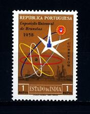 PORTUGUESE INDIA - INDIA PORTOGHESE - 1958 - World's Fair, Bruxelles