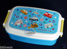 Bento LUNCH BOX Food Container kids school Boys Lunchbox Case kitchen CAR blue