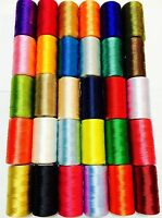 30 Large Art Silk Rayon Embroidery Machine Thread Strong Spools Solid Colour