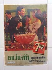 VINTAGE 7 UP ADVERTISING POSTER THAILAND COPY 29 x 42 CM KRAFT PAPER