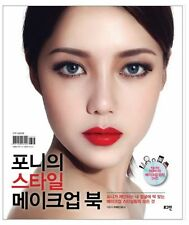 Pony Style Korean Makeup Book Fashion Kpop Beauty Eye Hair Skin +Yuna Kim photo