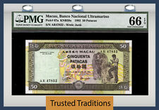 "TT PK 67a 1992 MACAU 50 PATACAS ""DANCER AND DRAGON COSTUME"" PMG 66 EPQ GEM UNC"