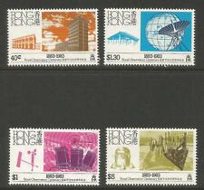 Hong Kong 1983 Royal Observatory 100th--Attractive Science Topical (419-22) MNH