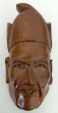 Decorative Wooden Carved Chinese Mask Wall Hanging Oriental Asian Mans Face #3