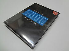 Segagaga DVD case Sega Dreamcast Japan NEW