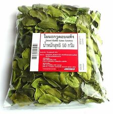 KAFFIR LIME fresh dried leaves 50 grams DIRECTLY FROM THE SOURCE THAI COOKING