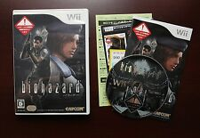 Nintendo Wii Biohazard 1 Japan Import