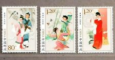 China 2014-14 Huangmei Opera Arts Culture Stamps 黃梅戲