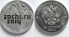 """25 RUBLES Sochi 2014 (2011-""""Mountain view"""") UNC Collectible RUSSIAN COIN Olympic"""