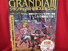 Grandia III 3 official guide book PS2 w/papercraft