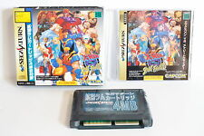 X-MEN VS Street Fighter 4MB RAM Expansion Sega Saturn SS Japan Import US Seller