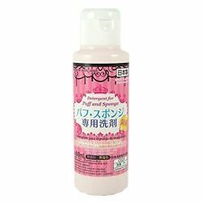 NEW Daiso Detergent Cleaning for Markup Puff and Sponge cleaner 80ml