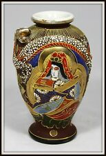 "Beautiful  ""Hand Crafted Japanese Satsuma Dragon Vase""  Exquisite Moriage"