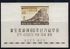 Korea Trains Scott 293a Mint Hinged