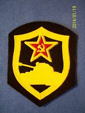 USSR Soviet Union Tankers Patch Armored Cold War Uniform Military Russia Moscow